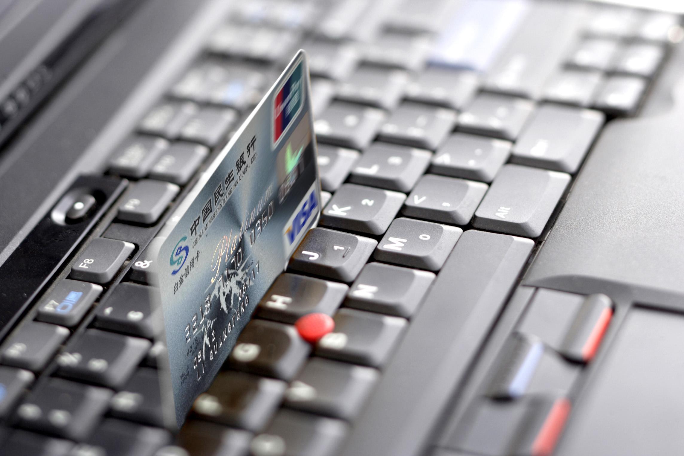 金融征信体系_信息安全产业_东方产业_东方集团有限公司
